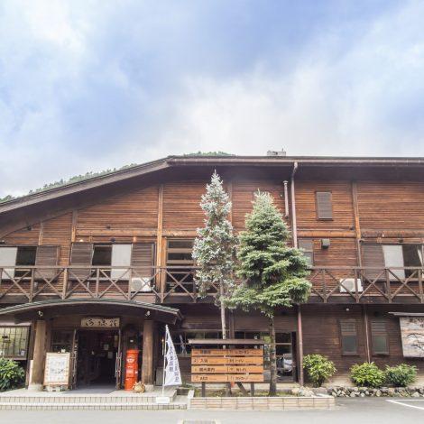 美山自然文化村