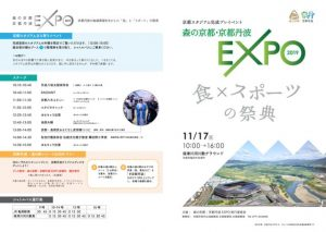 S_EXPO B4finalのサムネイル