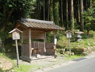 阿上三所神社(いぼ神宮)