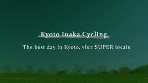 >Kyoto Inaka Cycling PV