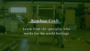 >Bamboo Craft Experience