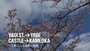 >Yagi station to Yagi castle to Kameoka