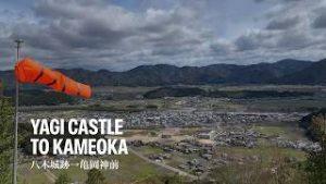 >The top of Yagi Shiroyama to Kameoka