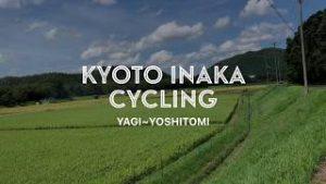 >Kyoto Inaka Cycling Hervest