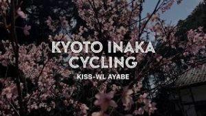 >Kyoto Inaka Cycling Ayabe