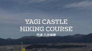 >Yagi castle hiking course