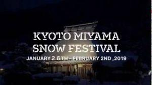 >Kyoto Miyama Snow Festival