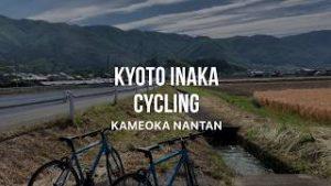 >Kyoto Inaka Cycling seven gods course