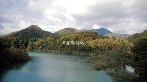 >MIYAMOBI_宮島地区