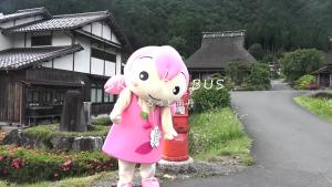 >SKY HOP BUS ぐるっと森の京都〈南丹編〉