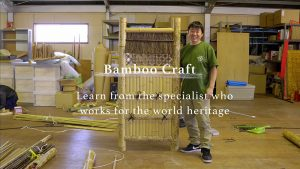 >Bamboo Craft