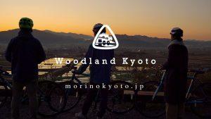 >Kyoto Inaka Cycling