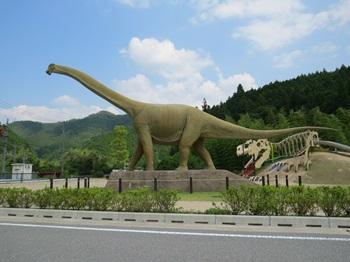 【丹波市】丹波竜の里公園