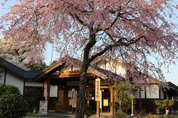 【福知山市】道の駅「農匠の郷やくの」