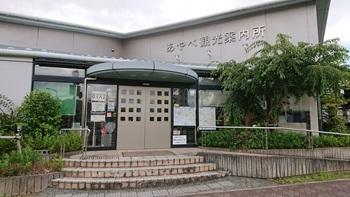 【綾部市】あやべ観光案内所